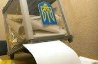 Украинцы скрывают, что будут голосовать за оппозицию - эксперты