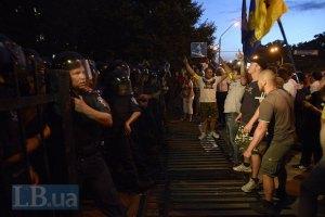Участников штурма Святошинского РОВД привлекут к ответственности за сопротивление милиции