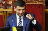 """Гройсман заявил, что Порошенко и Медведчук """"общаются по вечерам"""""""
