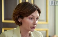 Рада НБУ готується завтра розглянути питання про звільнення Рожкової (оновлено)
