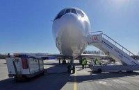 Европейский регулятор EASA приказал авиакомпаниям облетать Беларусь