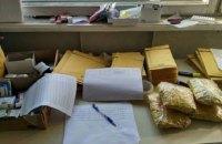 Киберполиция разоблачила крупнейшую в истории Украины схему по продаже фальсифицированных медпрепаратов