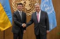 Зеленский встретился с Генсеком ООН