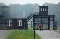96-річна колишня секретарка концтабору Штуттгоф втекла з дому перед початком суду над нею