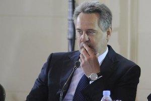 """Банк """"Надра"""" отошел Фирташу"""