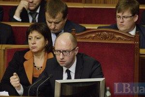Яценюк зачитав узгоджені правки до Податкового кодексу
