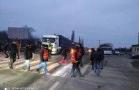 На Кировоградщине шахтеры третьи сутки перекрывают трассы с требованием выплатить зарплаты
