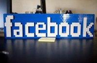 В Facebook появилась вирусная кнопка «Мне не нравится»