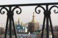 Киевсовет отдал Лавру в госсобственность