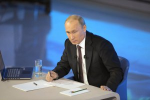 Россия сократит поставки газа в Европу, если будет реверс в Украину, - Путин
