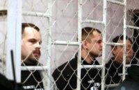 """Апеляційний суд виправдав """"васильківських терористів"""""""