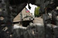 Штаб АТО повідомив про зростання напруженості на Донбасі