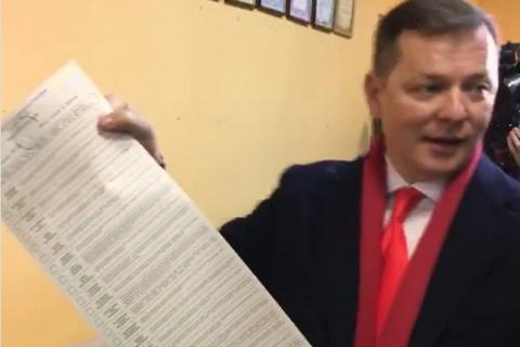 ДБР не побачило порушень у демонстрації Ляшком заповненого бюлетеня після голосування