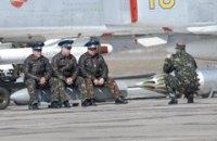 Украина заняла лишь 69 место в глобальном индексе миролюбия