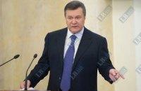 Янукович вважає себе президентом України (заява)