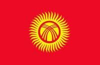 У Киргизстані пропонують позбавити російську мову статусу офіційної