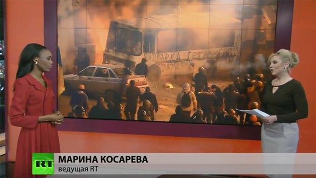 Стоп-кадр репортажа RT времен Майдана