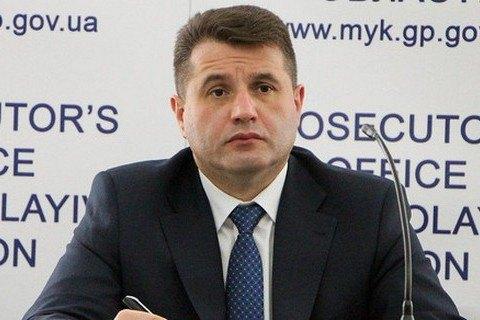 Луценко звільнив прокурора Миколаївської області Кривов'яза