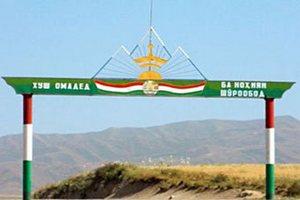 После боя на таджикской границе найдено 25 килограммов героина