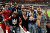 Португальская полиция не пустила на матч «Зенита» болельщиков с флагом Украины