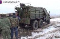 Бойовики випадково зізналися в отриманні боєприпасів з Криму