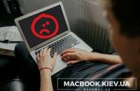 Не вмикається MacBook, чорний екран. Чому і що робити?
