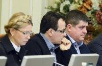 Без БПП, зате з Опоблоком. У парламенті з'явилася нова «широка коаліція»