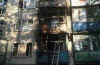 Взрыв с пожаром произошел в Киеве на ул. Гречко