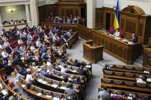 Рада во вторник рассмотрит три законопроекта о выборах