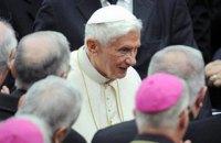Папа Бенедикт XVI визнав існування гей-лобі у Ватикані