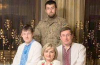 Юрий и Ирина Луценко получили подарки от сына на 240 тыс. гривен