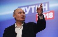 «Прийшов, щоб Путіну мій голос не дістався!». Або як голосував Севастополь