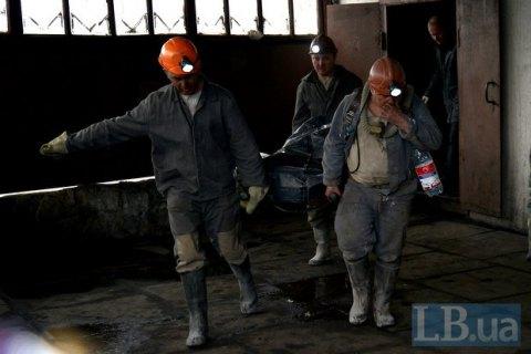 В итоге  взрыва нашахте вДонецкой области пострадали семь горняков