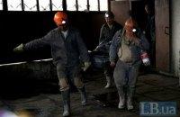 Семеро горняков пострадали в результате взрыва на шахте в Донецкой области
