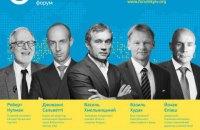 8 і 9 листопада в Києві пройде Київський міжнародний економічний форум