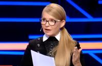 Тимошенко закликала ветувати закон, що скасовує список підприємств, які не підлягають приватизації
