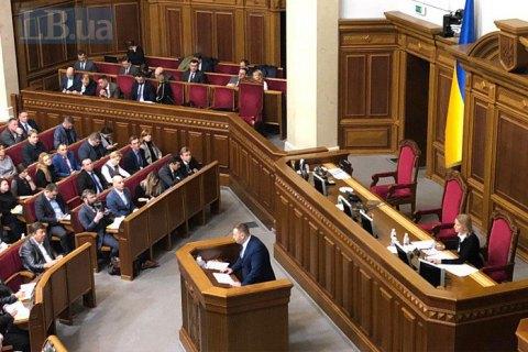 Рада ухвалила за основу проект закону про джерела формування Державного дорожнього фонду