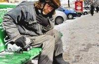 МЧС начнет согревать бомжей только под угрозой обморожения