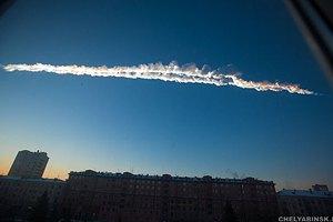 Челябинский метеорит видели на Кубе и в США