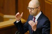 Яценюк не считает, что Порошенко призывал его к отставке