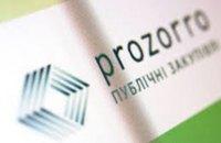Всемирный банк будет использовать ProZorro для закупок