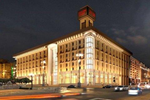 Стало известно, как будет выглядеть отреставрированный Дом профсоюзов в Киеве