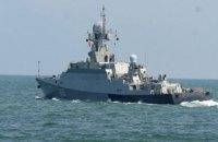 У берегов Латвии заметили военный корабль РФ