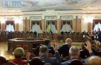 Пленум Верховного Суду просить Зеленського ветувати законопроєкт про діяльність органів суддівського управління