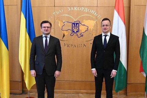 Глава МЗС Угорщини приїхав до Києва
