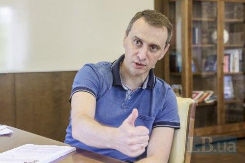 Ляшко объявил о введении обязательной вакцинации для педагогов и чиновников