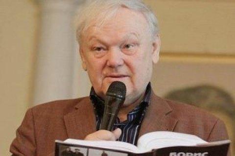 Умер поэт Борис Олийнык
