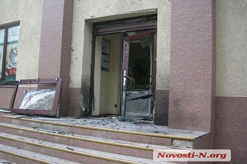 В Николаеве взорвали банк