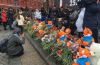 """В Москве на акции памяти жертв пожара в Кемерово скандировали """"Путина - в отставку"""""""