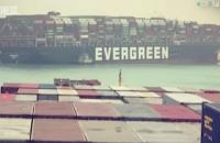 Застряглий у Суецькому каналі контейнервоз вдалося зрушити з мілини, але рух все ще заблоковано